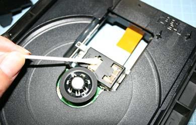 ディスクドライブ