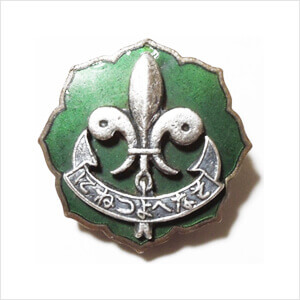 徽章・勲章