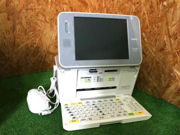 PCP-700を500円で買取ました。@戸田市(ID:22621)