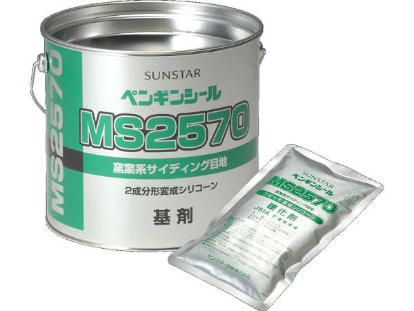 MS2570typeNBを50円で買取ました。@北葛飾郡松伏町(ID:22791)
