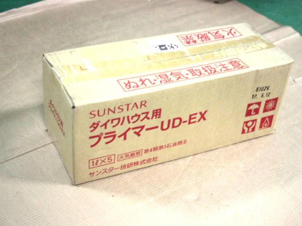 UD-EX-5107Kを50円で買取ました。@北葛飾郡松伏町(ID:22792)