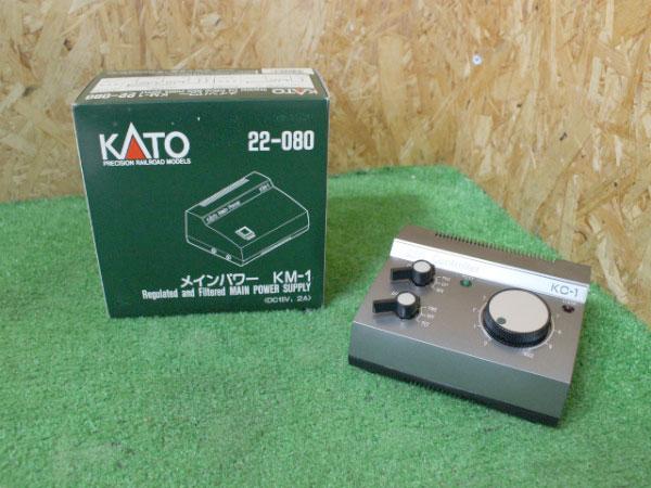 KC-1-22-060を1000円で買取ました。@戸田市(ID:25173)