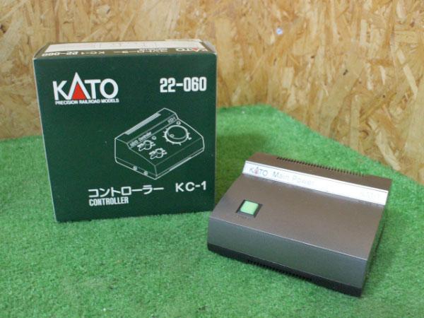KM-1-22-080を1000円で買取ました。@戸田市(ID:25174)