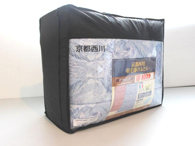 4C3290DLを10000円で買取ました。@札幌市西区(ID:62209)