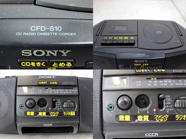 Cfd 500