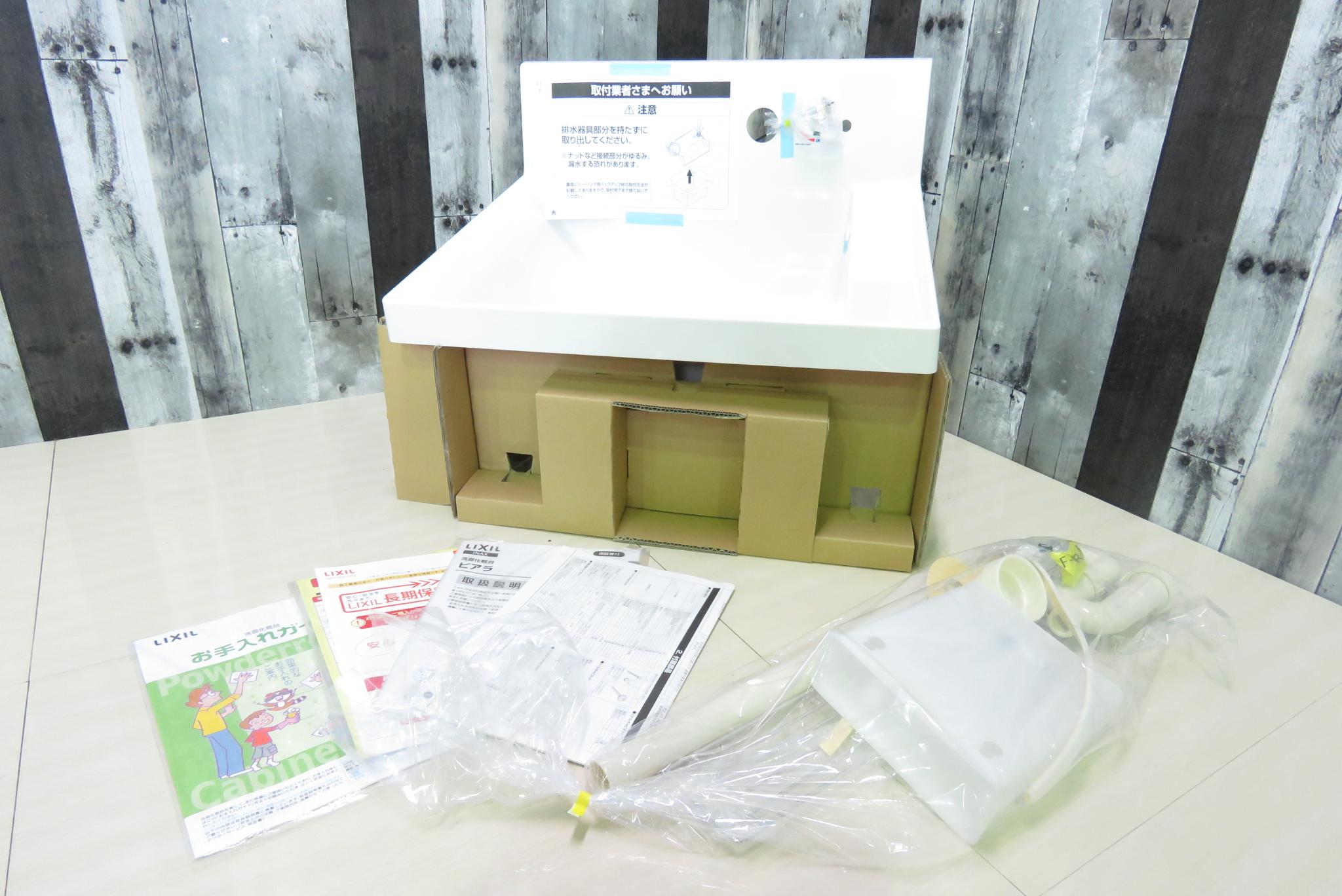 AR1T-B605SYを9000円で買取ました。@熊谷市(ID:2047)