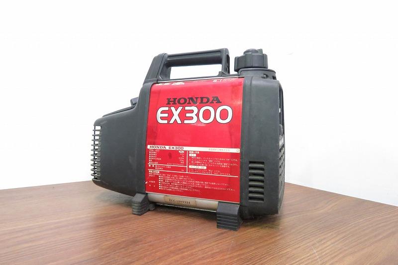 EX300を4000円で買取ました。@鴻巣市(ID:5858)