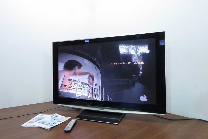 TH-50PZ800を10000円で買取ました。@蓮田市(ID:5945)
