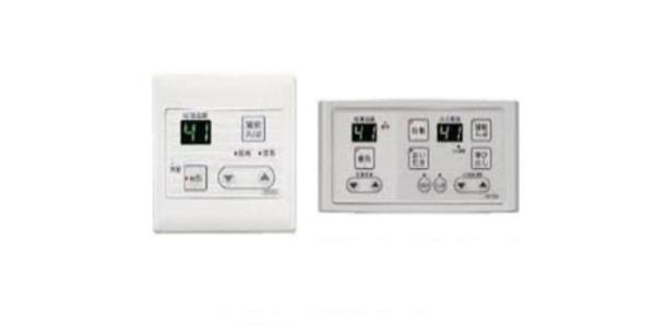 マルチリモコン Rinnai MBC-150 リンナイ BC-150 MC-150 浴室 キッチン 台所 風呂 給湯器