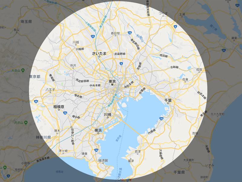 関東出張エリア
