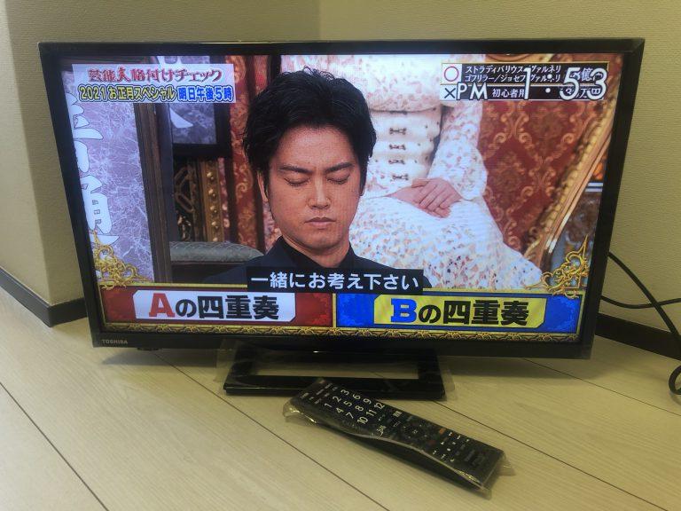 東芝 TOSHIBA 24型液晶テレビ 24インチ 24S22 リモコン付き 2019年製