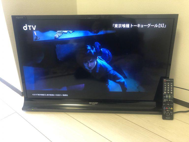 SHARP シャープ 32型 液晶テレビ 32インチ LC-32J10 リモコン付き 地デジ110度BSCS 2014 アクオス