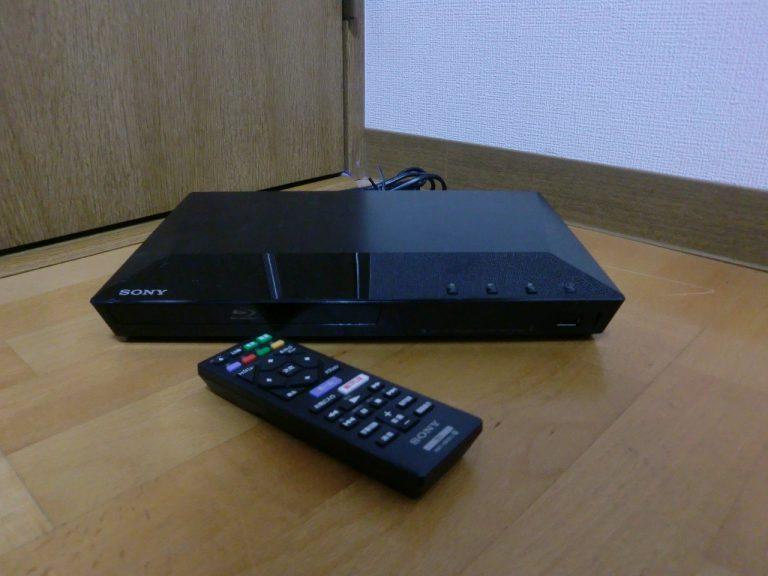 ブルーレイディスクプレーヤー SONY BDP-S1100 RMT-VB101J ソニー BD-R BD-R DL BD-RE BD-RE DL DVD-R DVD-RW DVD+R DVD+RW DVD-R DL DVD+R DL