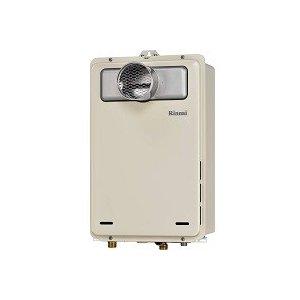 ガス給湯器 Rinnai RUX-A2016T-E LPG プロパン リモコン付き 20号 給湯専用