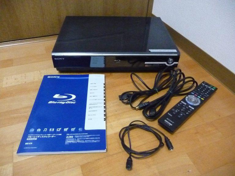 ブルーレイレコーダー SONY BDZ-A70 ソニー 320GB ウォークマン PSPに転送可能 BDレコーダー