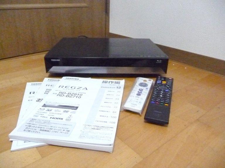 ブルーレイレコーダー TOSHIBA REGZA RD-BZ810 東芝 レグザ 1TB B-CAS リモコン 付属 SE-R381 SE-R0383