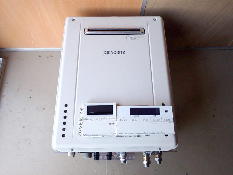 給湯器 NORITZ GT-C246AWX LPG プロパン 24号 フルオート エコジョーズ 追い焚き リモコン RC-J101ME RC-J101SE