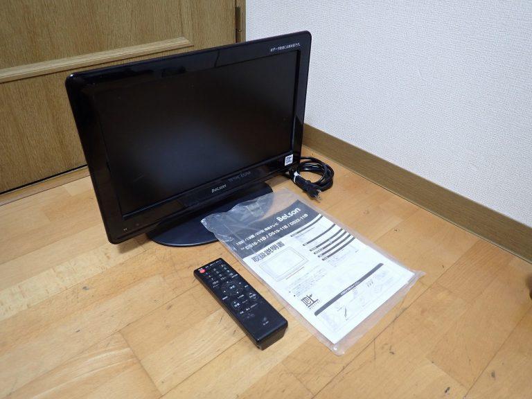 液晶テレビ Belson DS16-11B べルソン 16型 16インチ B-CAS リモコン SL-100 地デジ