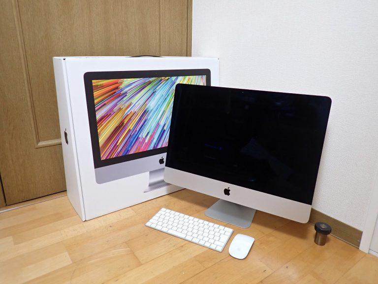iMac Apple MMQA2J/A アップル アイマック Catalina 21.5-inch intel Core i5 2.3GHz デュアルコア 8GB Graphics 640 HDD 1TB 2017