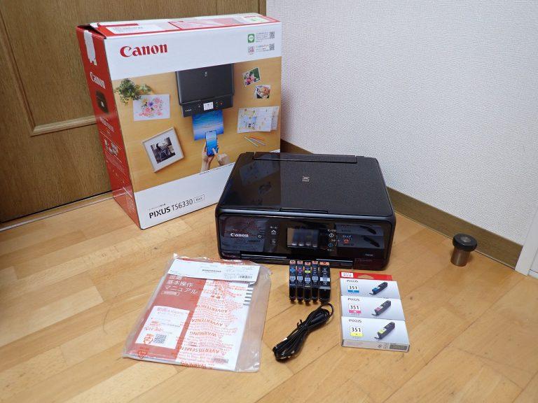 プリンタ Canon TS6330 キャノン A4 インクジェット 複合機 コピー スキャナ Wi-Fi 純正 351 インク付属 未使用 ブラック