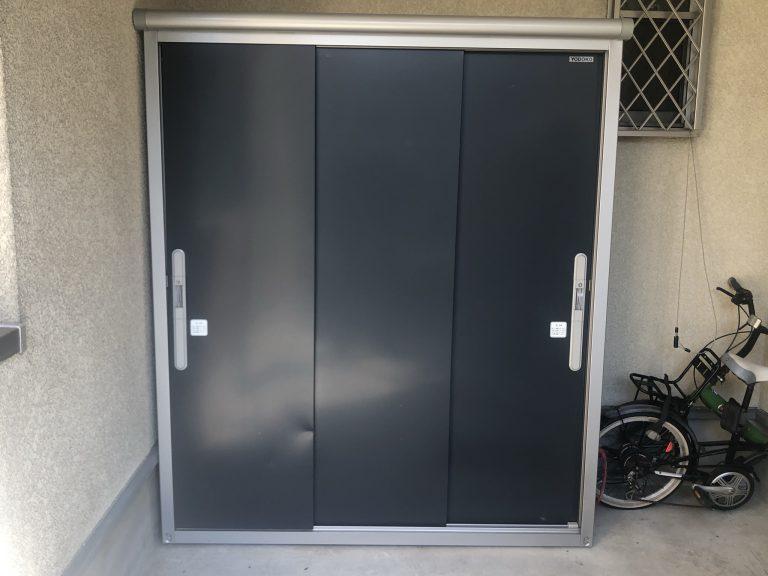 ヨドコウ 物置 エスモ W180×D75×H195 約0.8坪 約2.6 ESD型 鍵あり棚板大3段 小2段